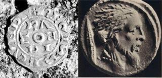 Alcune monete antiche scoperte